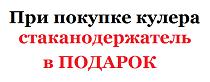 http://h2online.ru/images/upload/Безымянныйл4.png