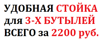 http://h2online.ru/images/upload/Безымянный55.png