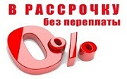 http://h2online.ru/images/upload/Обратная-сторв-мп.jpg