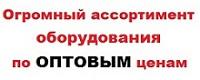 http://h2online.ru/images/upload/Оптовые%20цены!.jpg