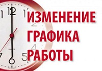 http://h2online.ru/images/upload/гр2.jpg