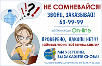 http://h2online.ru/images/upload/при%20отказе%20%20сайт44554566.png